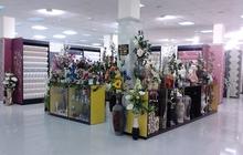 Раскрученные отделы по продаже декоративных композиций
