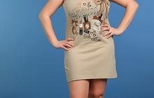 Продам модную женскую и мужскую одежду по низким ценам