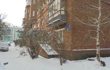 Продам 4х ком, квартиру в Ленинском районе 120 кв, м.