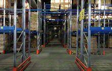 Сдам в аренду отапливаемое производственно-складское помещение площадью 3000 кв, м, №А3508