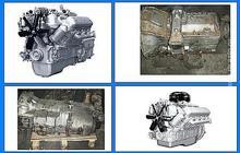Двигатели Д65,ЗИЛ-131,ЗИЛ-157,Камаз,А-650, ЯМЗ