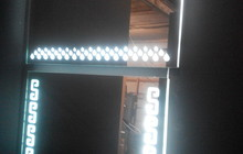 Зеркало с подсветкой от производителя