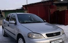 Opel Astra 1.6МТ, 2003, седан, битый