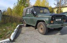 УАЗ 31512 2.4МТ, 1991, 80000км