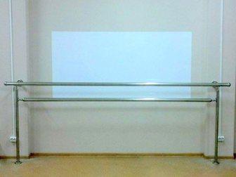 Скачать фото Другие спортивные товары Станок хореографический 31002778 в Новосибирске
