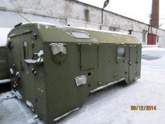 Уникальное фотографию Разное Кунги ЗИЛ-131, ГАЗ66 с хранения 31130386 в Новосибирске