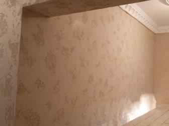 Просмотреть фотографию Дизайн интерьера Декоративная штукатурка 31997505 в Новосибирске