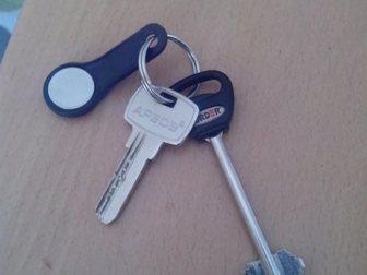 Свежее фотографию Потери Найдены ключи 32353430 в Новосибирске