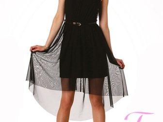 Женская Одежда Оптом В Новосибирске От Производителя