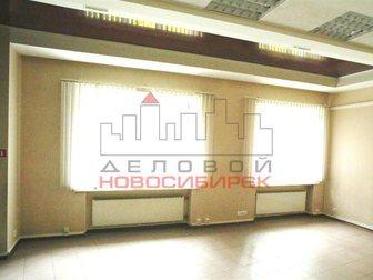 Просмотреть фотографию  Аренда универсального помещения 204,5 кв, м, * 729 руб, /кв, м 32387145 в Новосибирске