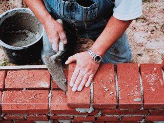 Уникальное изображение Строительные материалы Бригада каменщиков ищет работу 32387381 в Новосибирске