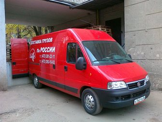 Смотреть фото Транспортные грузоперевозки Полный комплекс логистики 32494420 в Новосибирске