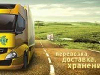 Просмотреть изображение Транспортные грузоперевозки Полный комплекс логистики 32494420 в Новосибирске