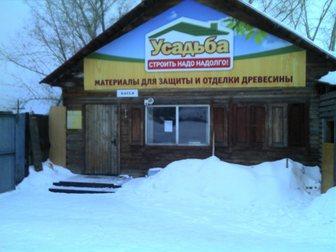 Увидеть фото  Срочно продам дом! 32511678 в Новосибирске