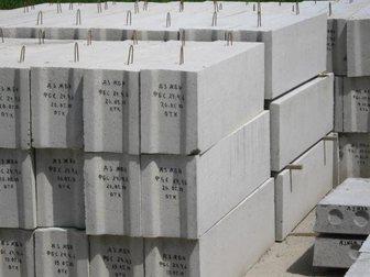 Увидеть фотографию Строительные материалы Блоки ФБС 32580622 в Новосибирске