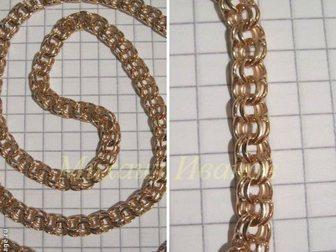 Увидеть фото Ювелирные изделия и украшения Цепи на заказ! 32632647 в Новосибирске