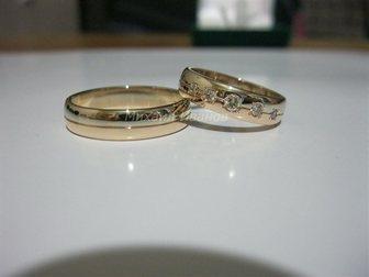 Просмотреть foto  Обручальные кольца на заказ! 32632681 в Новосибирске
