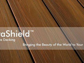 Свежее изображение  Террасная доска из древесно-полимерного композита 32635650 в Новосибирске