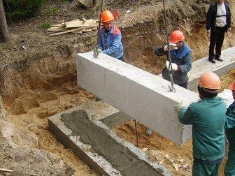 Скачать бесплатно фотографию  Производим строительно-монтажные работы и ремонтные работы 32672810 в Новосибирске