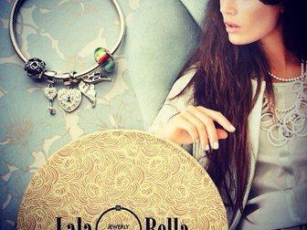 Скачать бесплатно изображение  Шармы и браслеты из сребра компании Lala Bella 32708482 в Новосибирске