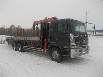 Скачать бесплатно foto  Самогруз 32815755 в Новосибирске