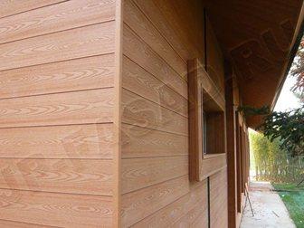Свежее фотографию  Сайдинг из древесно-полимерного композита (ДПК) 32843279 в Новосибирске