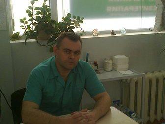 Скачать изображение Массаж массаж с выездом на дом 32879782 в Новосибирске