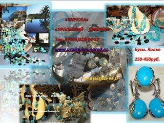 Уникальное фото  БУСЫ из натуральных камней ОПТОМ, ПРОИЗВОДСТВО, Подарки, Серебро 32905108 в Новосибирске