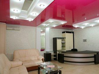 Скачать бесплатно фотографию Дизайн интерьера Натяжные потолки 33057218 в Новосибирске