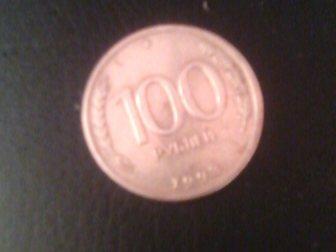 Скачать foto  Монеты 33085649 в Новосибирске