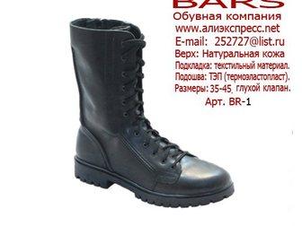 Свежее фото Мужская обувь Обувь оптом от производителя Bars 33127353 в Новосибирске