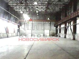 Увидеть фотографию Коммерческая недвижимость Сдача в аренду производственно-складского здания 1423,3 кв. м. 33235768 в Новосибирске