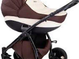 Уникальное foto Детские коляски TUTIS Коляска ZIPPY Classic NEW 2 в 1 кожа 33271098 в Новосибирске