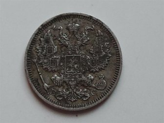 Уникальное фотографию Коллекционирование продам монеты и медаль, 33716596 в Чите