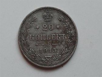 Просмотреть foto Коллекционирование продам монеты и медаль, 33716596 в Чите