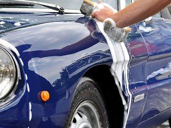 Скачать фото Автосервис, ремонт Автокомплекс По цене Активов 33801747 в Новосибирске