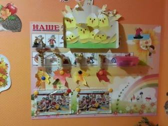 Просмотреть фото Детские сады АБВГДейка, детский сад на Горском 33808390 в Новосибирске