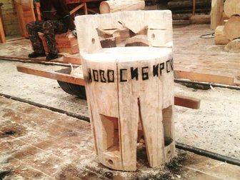 Увидеть изображение Разное сруб стул из сосны диаметром 40 сантиметров 33983172 в Новосибирске