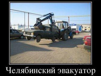 Уникальное изображение Авто на заказ самогруз 34083464 в Новосибирске