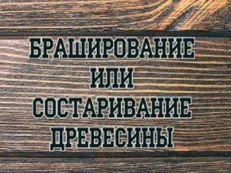 Увидеть фото Другие строительные услуги Услуги строительных и отделочных работ 34147026 в Новосибирске