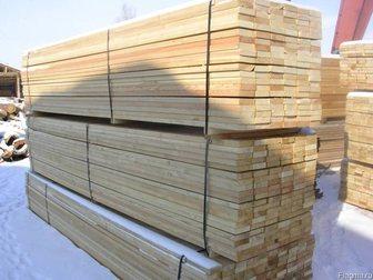 Скачать бесплатно фотографию Строительные материалы Радиальный распил Лиственница 34213843 в Новосибирске