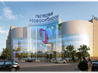 Скачать изображение Разное Нужен Фин партнёр в бизнес кафе 34361998 в Новосибирске