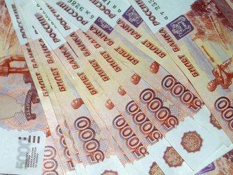 Скачать фотографию Ноутбуки Скупка ноутбуков 34368521 в Новосибирске