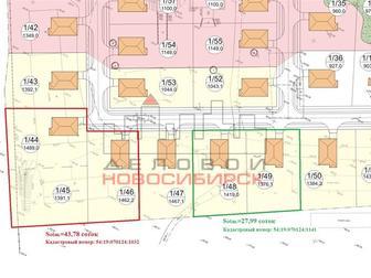Смотреть изображение Земельные участки Продажа земельного участка 34469339 в Новосибирске