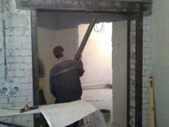 Скачать бесплатно изображение Сантехника (услуги) Демонтажные работы 34511675 в Новосибирске