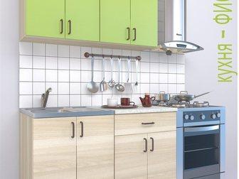 Увидеть фото Кухонная мебель Кухонный гарнитур новый в упаковке с мойкой 34571453 в Новосибирске