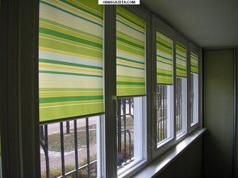 Просмотреть фото  Рулонные шторы на пластиковые окна! 34611281 в Новосибирске