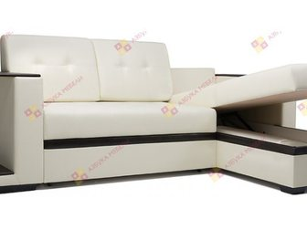 Скачать foto Мебель для гостиной Продам угловой диван АТЛАНТА(новый) 34619993 в Новосибирске