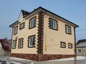 Скачать бесплатно фотографию Другие строительные услуги Строительство домов из теплоблоков 34721639 в Новосибирске