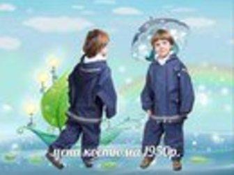 Просмотреть изображение Детская одежда непромокаемая одежда для детей 34857164 в Новосибирске